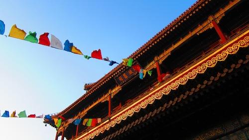 It is not always polluted in Beijing