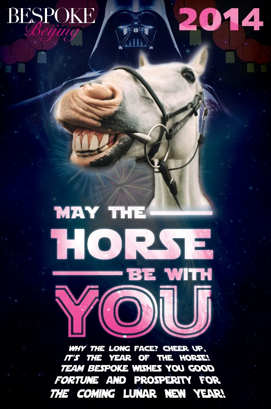 May the Horse Be With You!