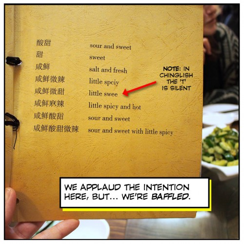 how to order chinese food