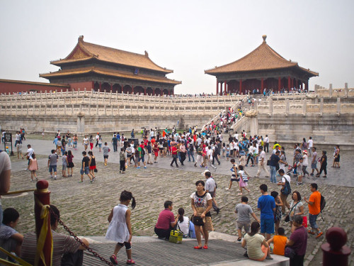 So… why is it called the Forbidden City?