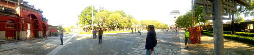 Panorama photo of the Beijing Drum and Bell Tower Square