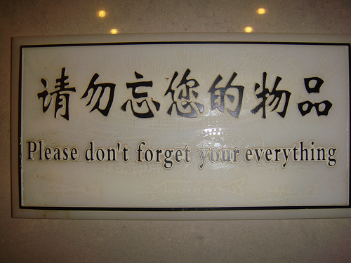[Image: Chinglish_Chinese_English_7.jpg]