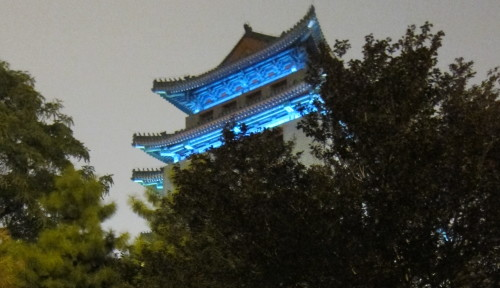 Fox Tower Midnight in Peking Dongbianmen