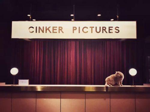 Pictures Bar Beijijng Cinker Cinema