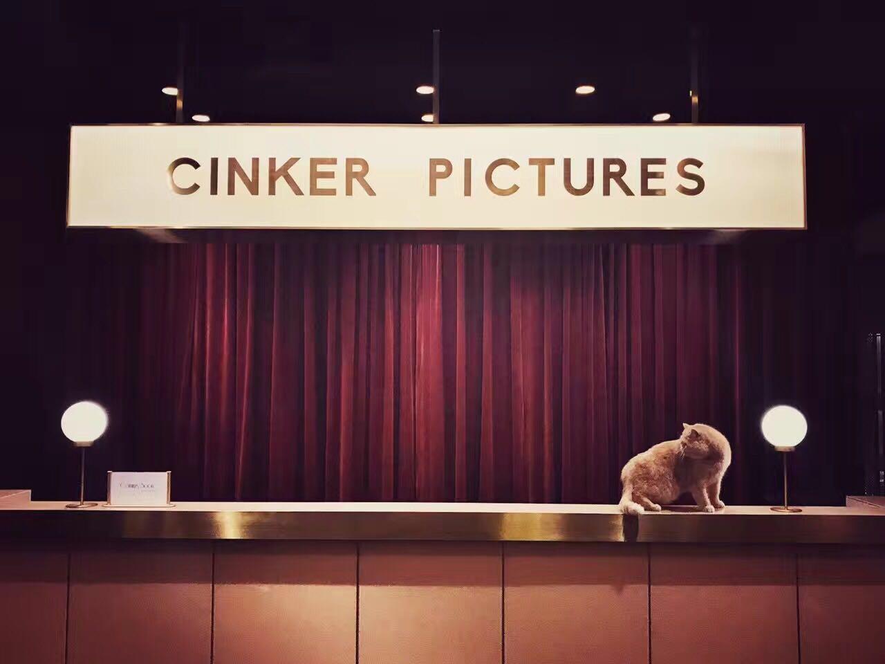 pictures cinker cinema