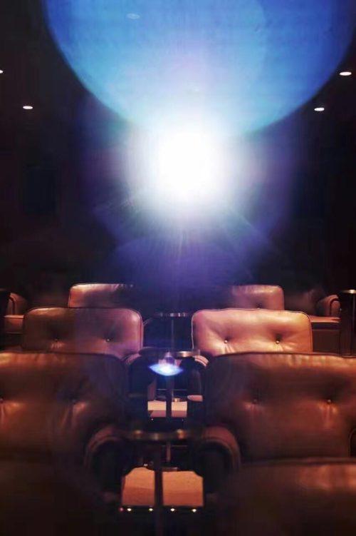 Pictures Bar Beijing Cinker Cinema
