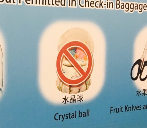 Chinese Signs We Love For All The Wrong Reasons…