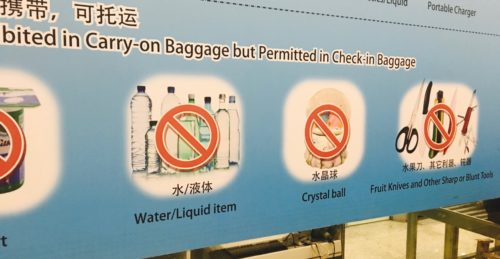 Chinglish Signs in Beijing Airport