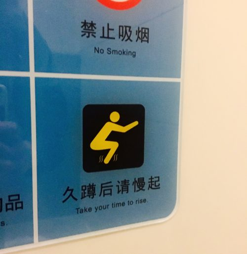 Chinese Signs We Love For All The Wrong Reasons    | Bespoke