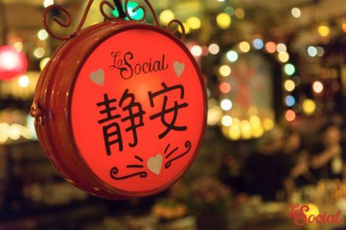 La Social Shanghai