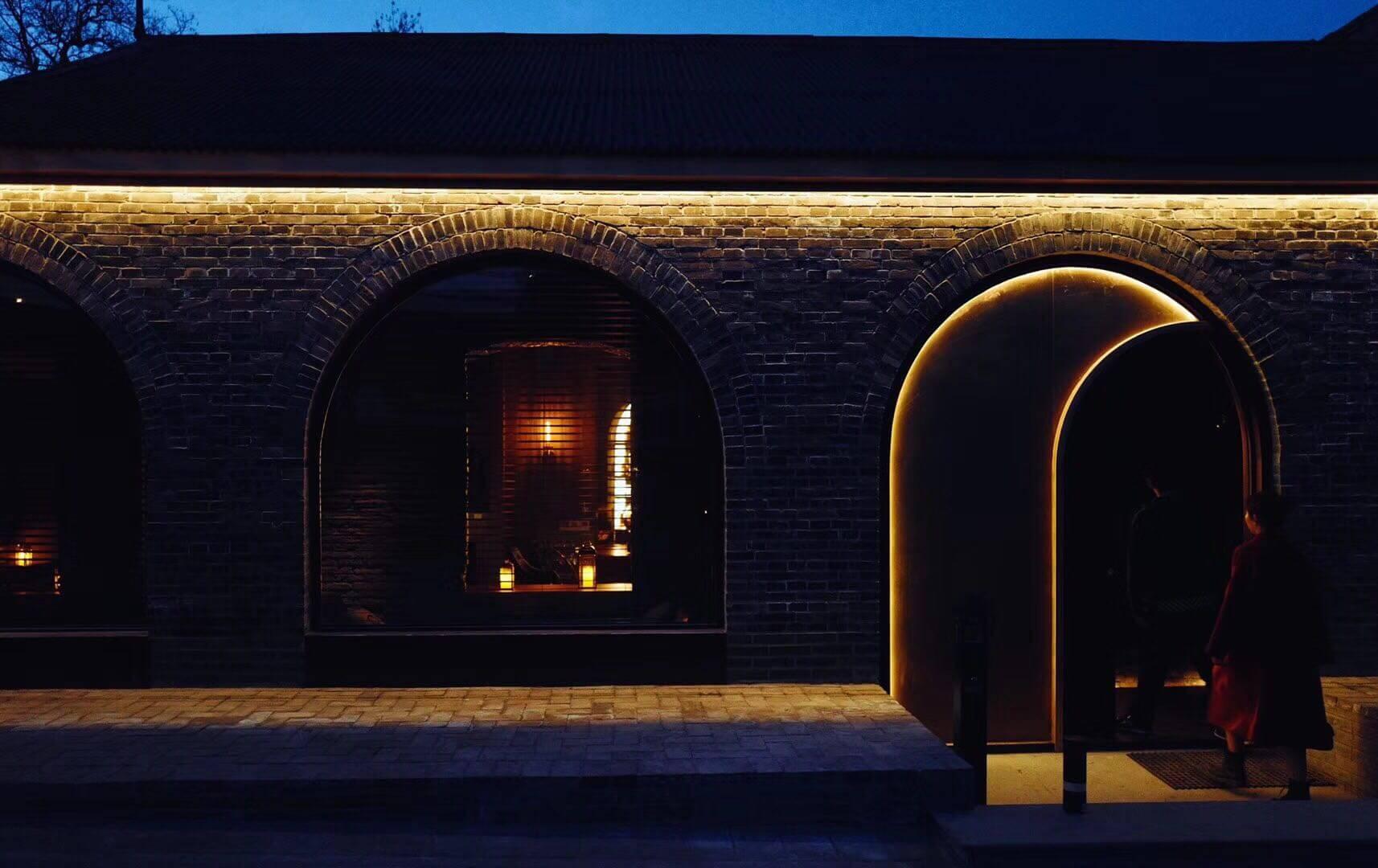 Arch Bar Beijing Hidden Zhangzizhonglu