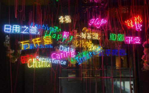 Beijing FUN