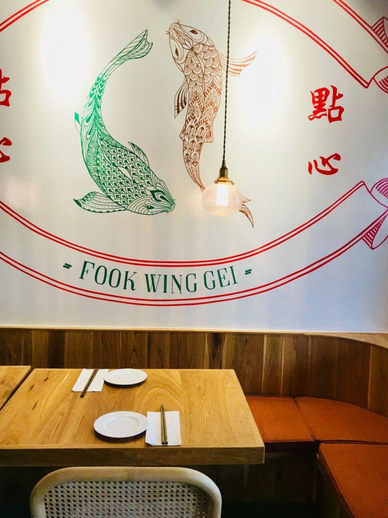 furongji the orchid dim sum restaurant