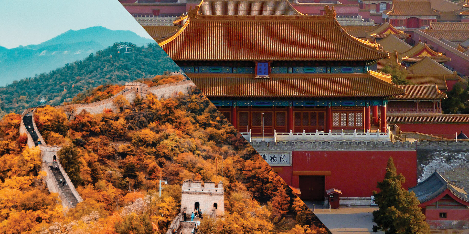 Forbidden City and Great Wall One day Tour