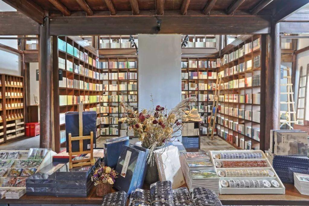 Librarie Avant Garde