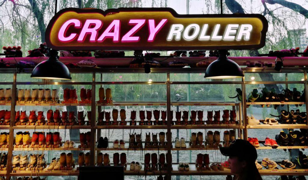 Crazy Roller Xi'an