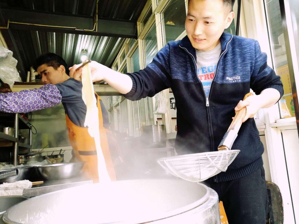 Ai Hua Biang Biang Noodles