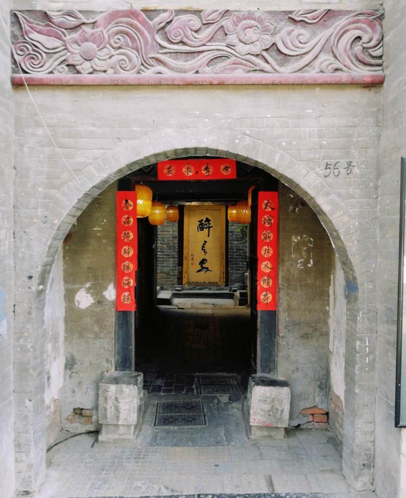 Zui Chang'an