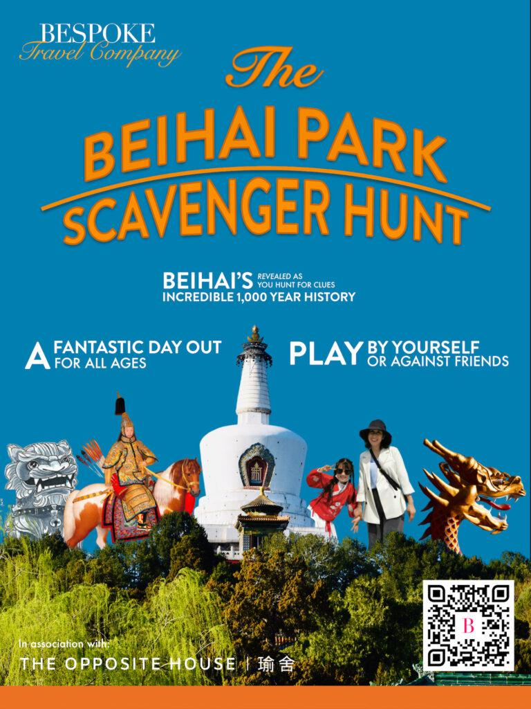 Bespoke Beijing Beihai Park Scavenger Hunt Poster