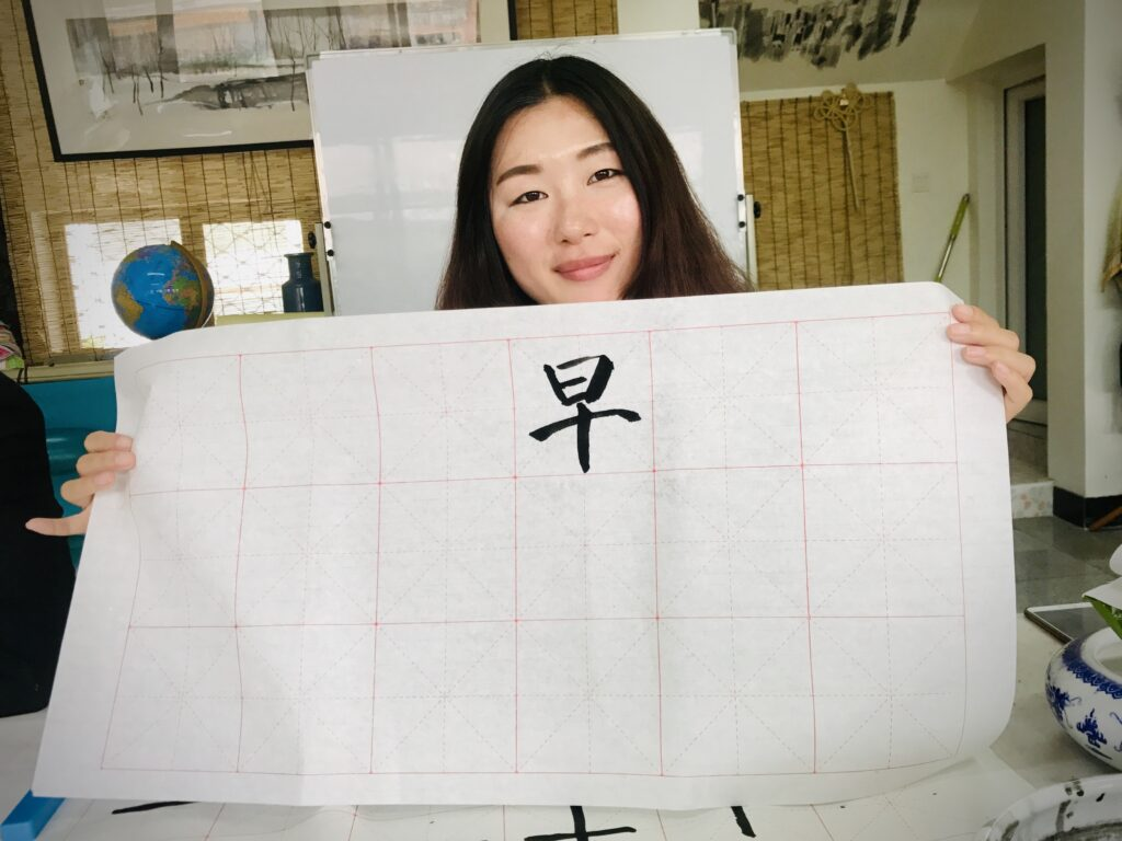 online chinese calligraphy class