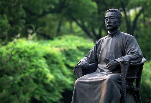 Lu Xun Tomb