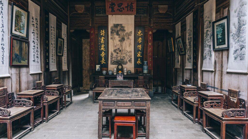 Huangshan Nanping